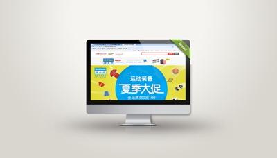 企業公司網站建設完成后如何去更新維護